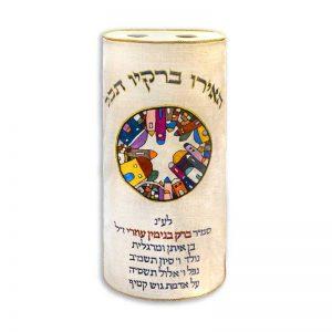 מעיל רקמת ירושלים