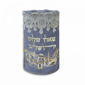 מעיל ירושלים