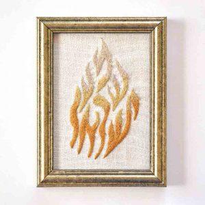 תמונה רקומה-שמע ישראל זהב